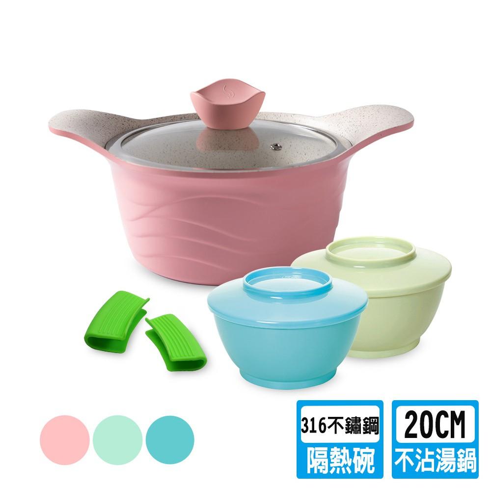鍋寶 薔薇不沾湯鍋 20cm 型號:AI-0201P 材質:鍋身/高級複合金+食品級不沾材質(耐熱260℃); 鍋蓋頭/電木 滿水容量:約3L±5% 有效容量:約1.8L±5% 重量:約1115g±5