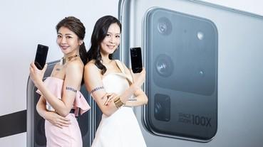 Galaxy S20 Ultra 512GB 三小時完售,最貴的最賣!