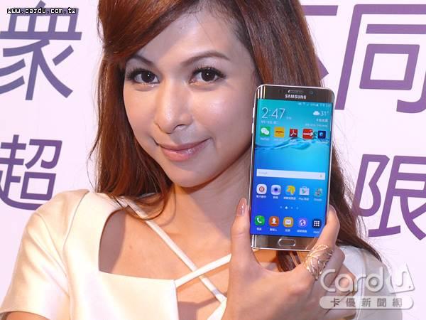 今年資安檢測(ESS)送檢通過的手機共5款,其中僅SAMSUNG Galaxy S6 edge通過中級(圖/卡優新聞網)