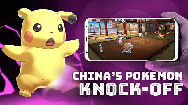 This Chinese Pokémon knockoff is beautiful because almost everything is copied