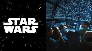 星戰迷絕對要朝聖!美國迪士尼全新《STAR WARS》園區 5 月開幕 「遊樂設施全攻略」都在這!