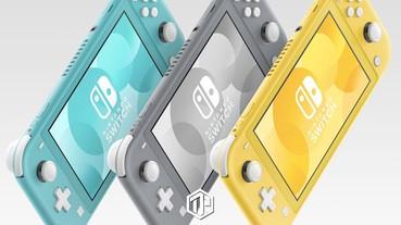Nintendo 迷你版新機 Switch Lite 正式曝光!