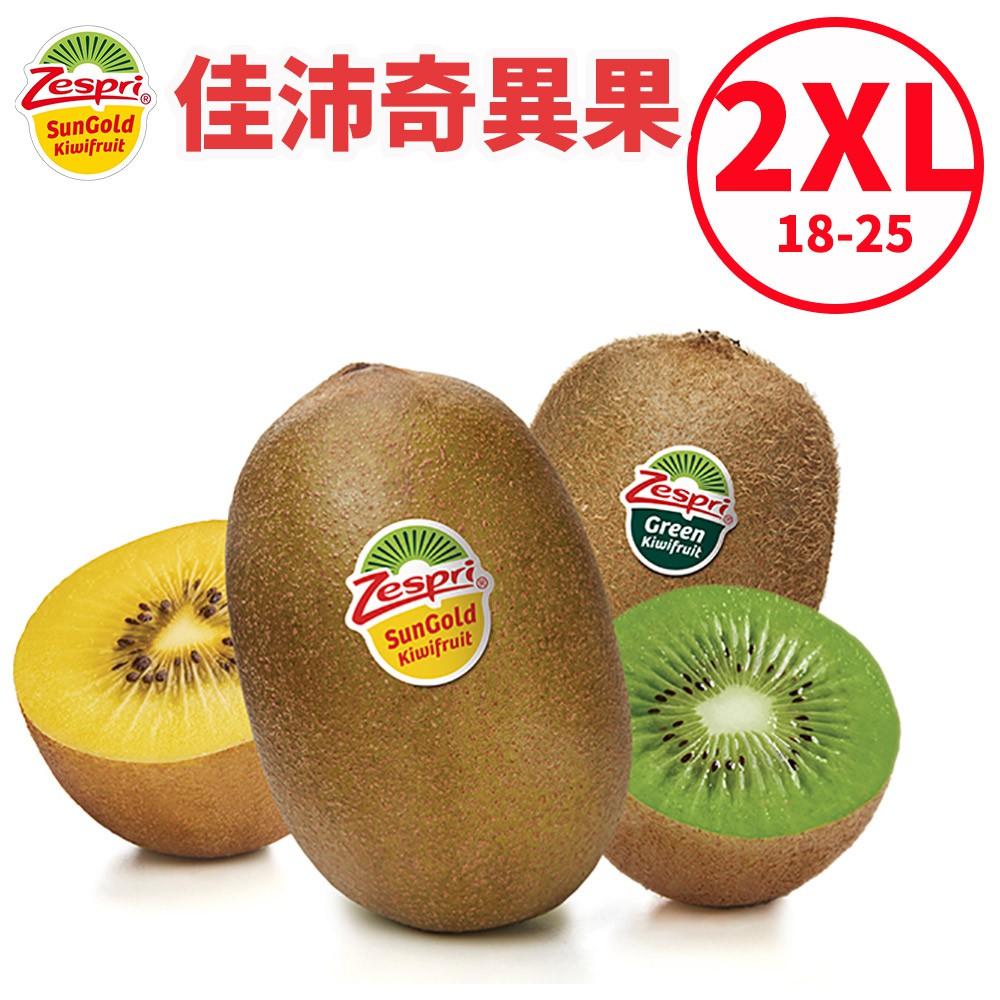 2XL 綠色奇異果1箱(18-25入,3.3kg±10%),2XL 黃色奇異果1箱(18-25入,3.3kg±10%),共2箱 XL 綠色奇異果1箱(27-30入,3.3kg±10%),XL 黃色奇異