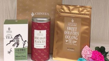 【沁意養生茶苑】桂花烏龍茶/玫瑰阿薩姆紅茶/碧螺春綠茶~綠茶界的LV