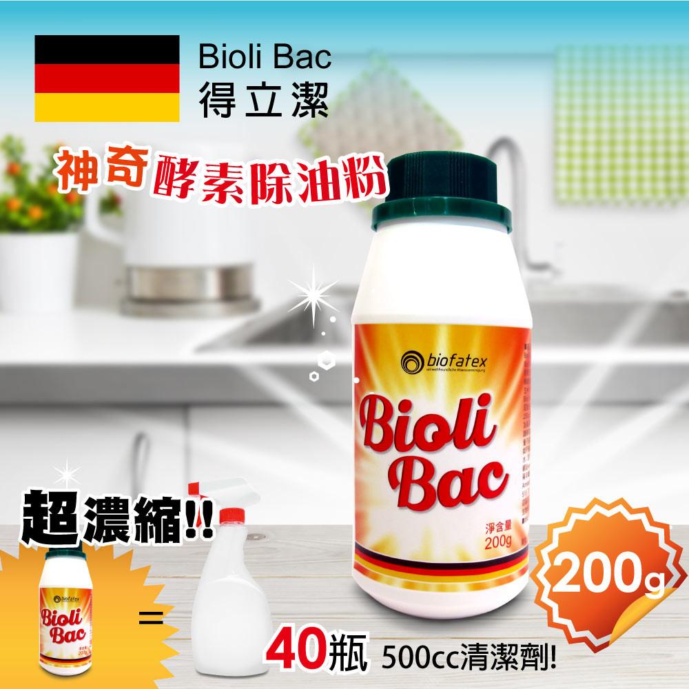 5噸的油脂廢棄物 德國Biofatex Bioli Bac得立潔「神奇酵素除油粉」 居家使用方法 廚房浴室排水管路維護及臭味消除 前兩週於每日最後一次使用廚房水槽或浴室後,倒入5g(約1瓶蓋)酵素除油
