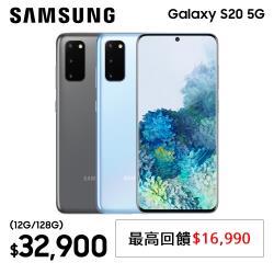 ◎4G+ 4G 雙卡雙待(未來可升級為 5G + 4G)|◎前置 1,000 萬畫素鏡頭|◎後置 1,200 萬畫素 + 6,400 萬畫素 + 1,200 萬畫素主相機品牌:Samsung三星型號:
