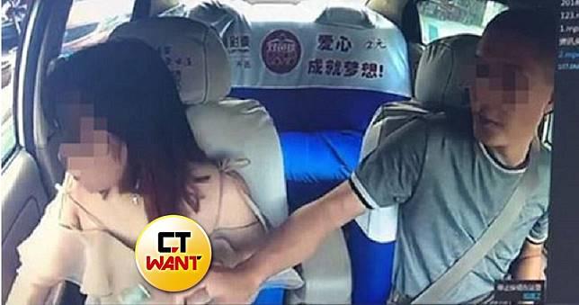 女乘客鎖骨有頭髮!司機伸手...小拇指進去了 猥褻笑好漂亮