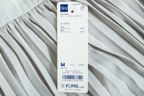 0T4A5156.jpg