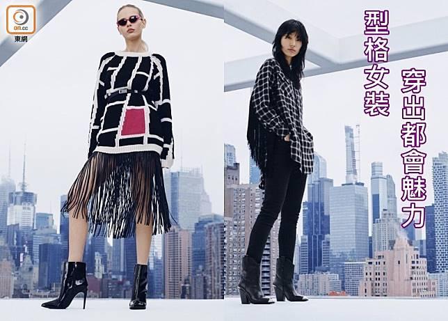 走型格路線的意大利品牌ASH,服飾系列從熙來攘往的街道和大都會得到啟發,為女生的衣櫥增添了不少城市風格。(互聯網)