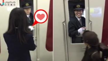 【有片】女高生將情人節朱古力送給鐵道員 令人感動極了!