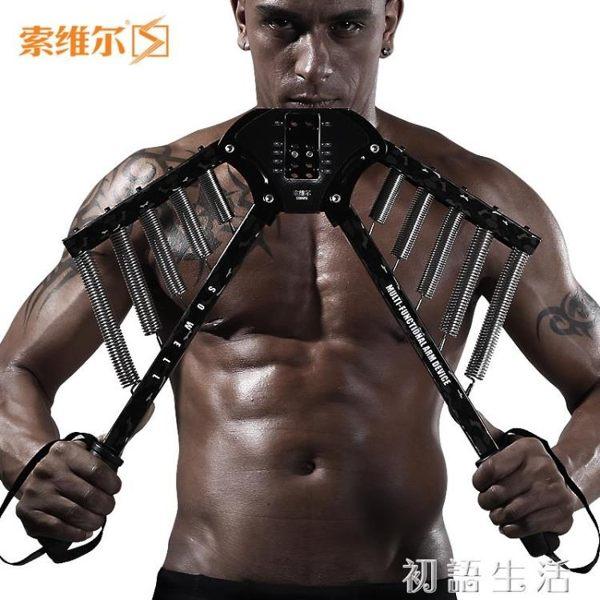 臂力器可調節擴胸器健身器材家用男練臂力棒20/30/50公斤60/40kg 初語生活