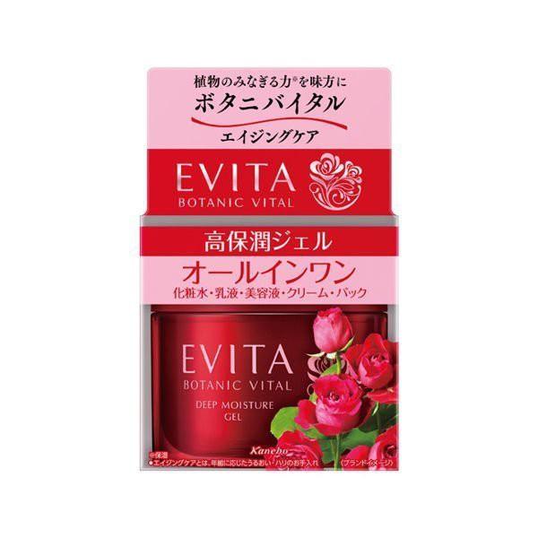 艾薇塔 紅玫瑰潤澤水凝霜 【Tomod's】