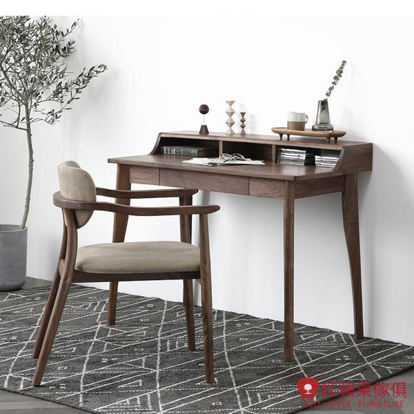 [紅蘋果傢俱]HM015 書桌 北歐風書桌 日式書桌實木書桌 無印風 簡約風