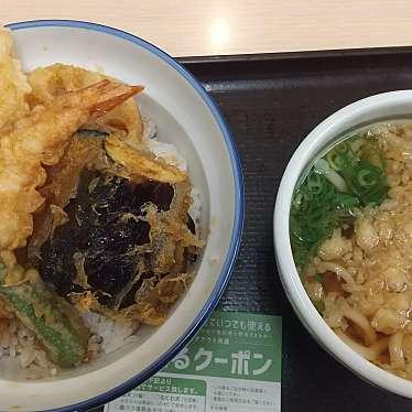 さん天 奈良香芝店のundefinedに実際訪問訪問したユーザーunknownさんが新しく投稿した新着口コミの写真