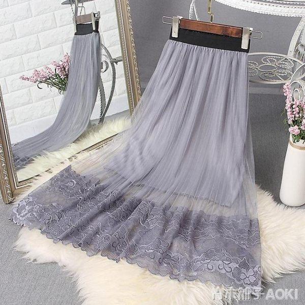 蕾絲裙 新款蕾絲網紗半身裙女中長款高腰紗裙a字長裙蓬蓬百褶裙 青木鋪子