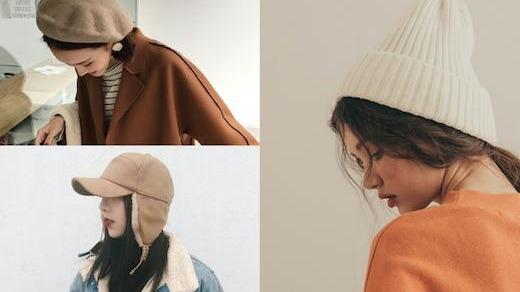 用主角級帽款點亮你的穿搭!今年冬季你必須嘗試的5款帽子特輯
