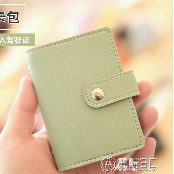 卡包防盜刷屏蔽NFC卡套小巧卡包錢包一體包男女防磁大容量卡片包