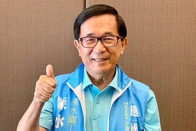 ▲陳水扁宣布退出政壇。(圖/翻攝陳水扁臉書)