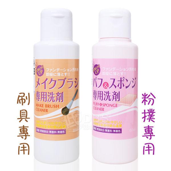 製 造 地 日本n容 量 80 mln包裝單位 1瓶