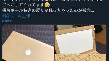日本媽媽神手工,為 4 歲小孩用紙板製作出仿真度超高的筆電