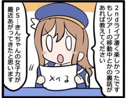 3utJwxnjDg.jpg