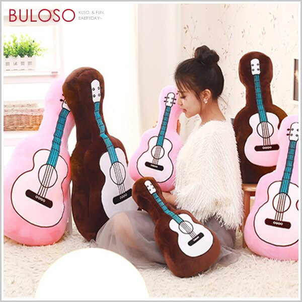 《不囉唆》吉他抱枕仿真小提琴60CM 交換禮物/娃娃/靠枕/可愛/吉他(可挑色/款)【A410458】