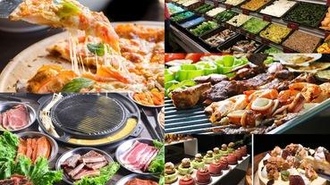 2019全台『吃到飽』餐廳人氣排名前六強:高級Buffet,燒烤火鍋,甜點下午茶通通有!不吃到撐不回家!