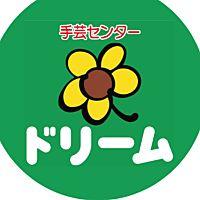 ドリーム ムサシ京都八幡店