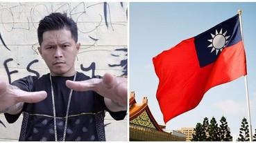 讓世界看到台灣!大支在籃網主場大唱〈台灣SONG〉 網友:台灣之光啦!
