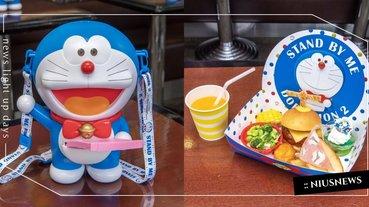 日本環球影城×哆啦A夢再聯名!銅鑼燒口味爆米花、XR乘車遊、特色餐點期間限定半年