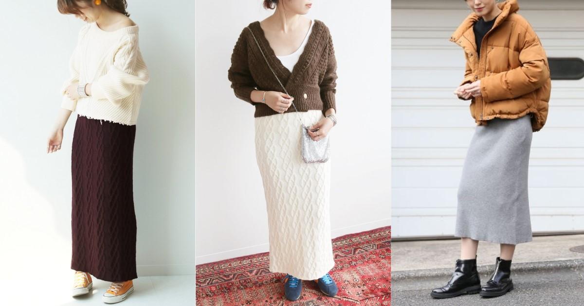 想當溫度女孩裙裝選這件!好感度絕對高分的「針織長裙」穿搭整理