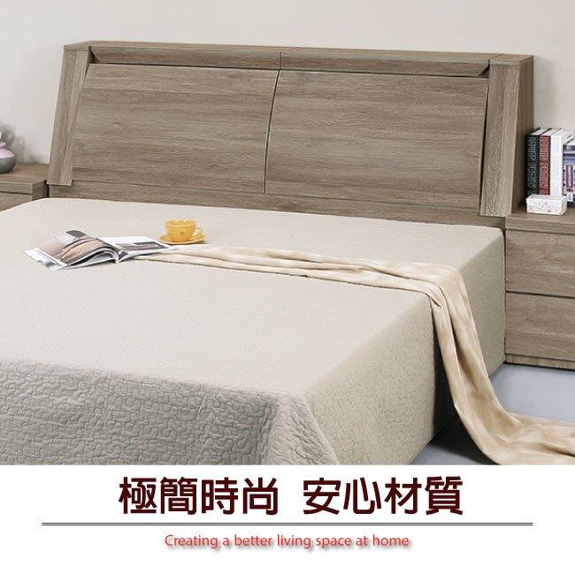 【綠家居】波哥亞 時尚5尺雙人床頭箱(三色可選+不含床底)