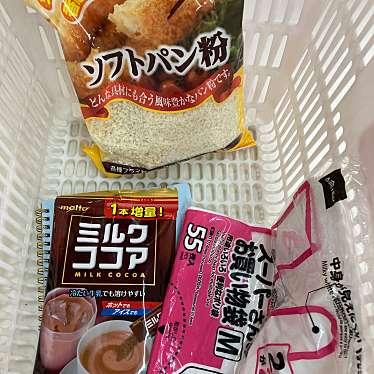 ダイソー 豊中桜塚ショッピングセンター店のundefinedに実際訪問訪問したユーザーunknownさんが新しく投稿した新着口コミの写真