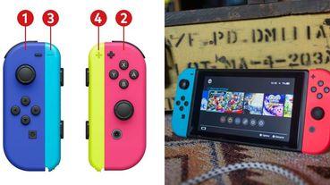 Switch手把配色自由組!客製化服務「10+7」顏色任妳搭~終於不會再跟朋友搞混啦!