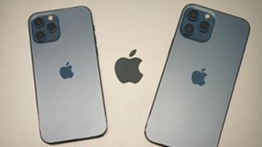 最大的來了!iPhone 12 Pro Max 開箱介紹
