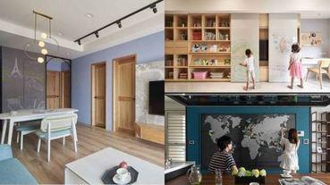 想在牆上畫畫、塗鴉! 黑板牆、烤玻、黑板牆貼、白板貼懶人包