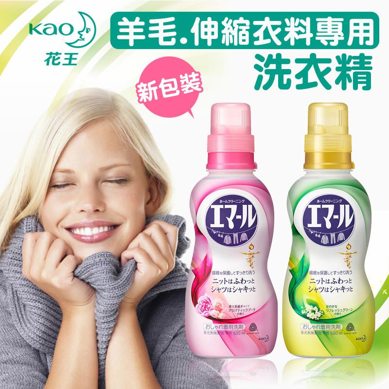 KAO花王羊毛防縮衣料專用洗衣精500ml