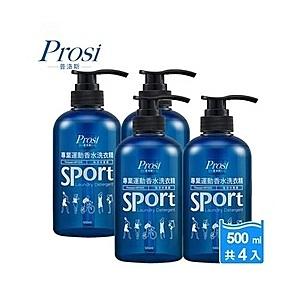 全效5in1,香氛、專業、抗菌、潔淨、天然,源自歐洲經典名牌運動香氣,進口天然APG,歐盟E...