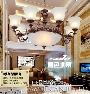 吊燈 歐式鐵藝吊燈鋅合金燈具客廳燈簡約餐廳燈臥室燈美式創意復古燈飾T 1色
