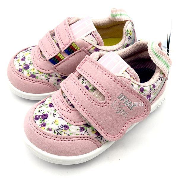 《7+1童鞋》小童 日本 IFME 輕量透氣 機能鞋 運動鞋 學步鞋 C454 粉色
