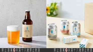 日本藍瓶咖啡限定「艾爾淡啤酒」上市!融合品牌人氣咖啡豆香,配上清新柑橘風味超消暑