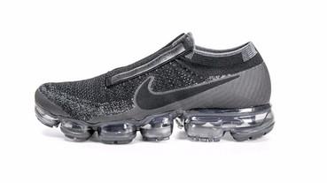 台灣只有這能買到!CDG × Nike VaporMax 無鞋帶「全黑版」鞋款即將販售