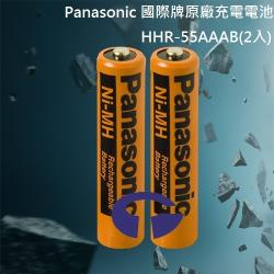 ◎1.2V / Ni-MH|◎550mAh原廠電池|◎適用所有無線電話 / 松下原廠電池商品名稱:Panasonic國際牌原廠4號AAA鎳氫充電式電池品牌:Panasonic國際牌類型:一般電池電池種