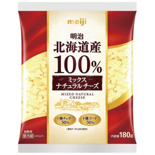 北海道産100%ミックスナチュラルチーズ