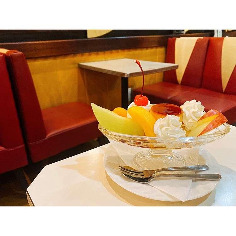 MOCHIKOさんが投稿した新橋喫茶店のお店パーラー キムラヤの写真