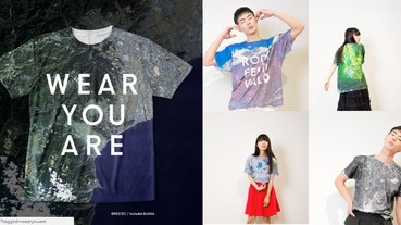 把「你的位置」穿在身上!客製一件屬於自己的「Wear You Are」T-shirt