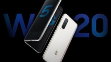 比 Galaxy Fold 還貴!三星 W20 5G 摺疊機售價破台幣 12 萬元