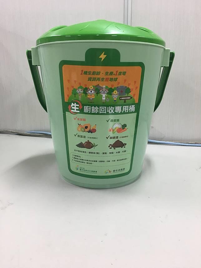 中市發放生廚餘專用桶發 一戶一桶