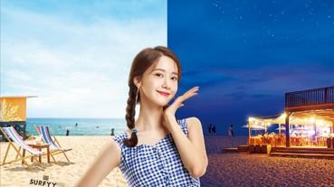 韓國觀光公社全新廣告出爐!跟少女時代潤娥出發,來趟「只屬於你」的韓國旅行