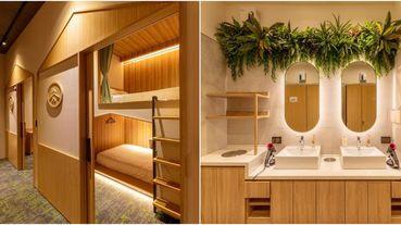 全台第一間機場膠囊旅館「Thé Stay」進駐桃機二航!綠意木質調美呆、價格親民、浴廁竟然是Dyson吹風機
